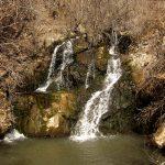 The waterfall of Dragovska river