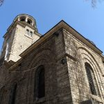 "The orthodox cathedral ""Saint Nedelya"""